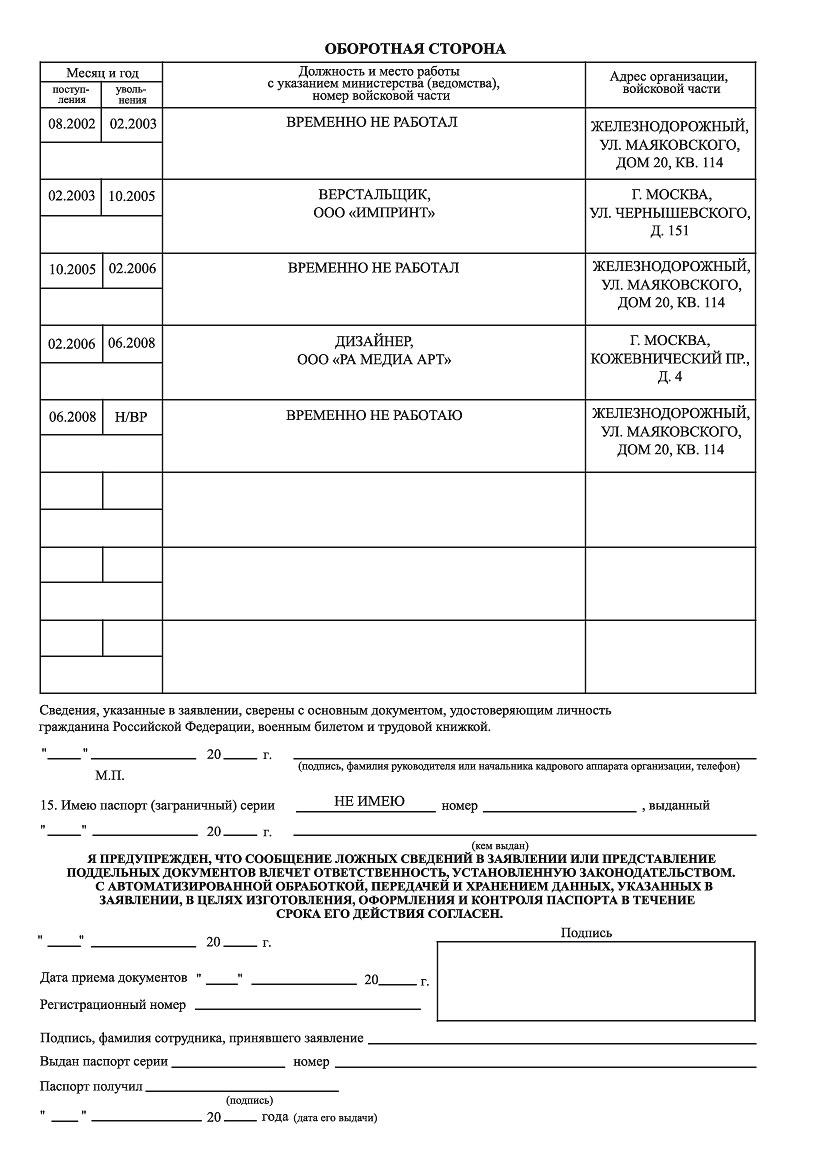 Закон РФ от N 1026-I О милиции (с)