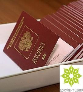 Выдача загранпаспорта и новые правила оформления